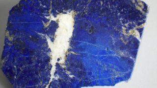 ラピスラズリの石言葉の意味と効果とは?恋愛に効く理由や和名や英語表記は?