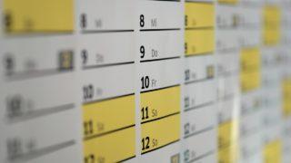 うるう年の計算方法!次は何日でいつからあるの?英語表記と過去の一覧も!
