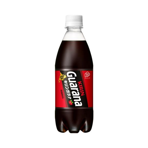 ガラナの効果とは?北海道限定ジュース?カフェイン含有量や味は?実が怖い!?