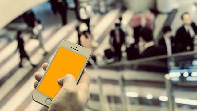 テザリングの意味とは?やり方は?Android/iPhone(au/ドコモ)で紹介!