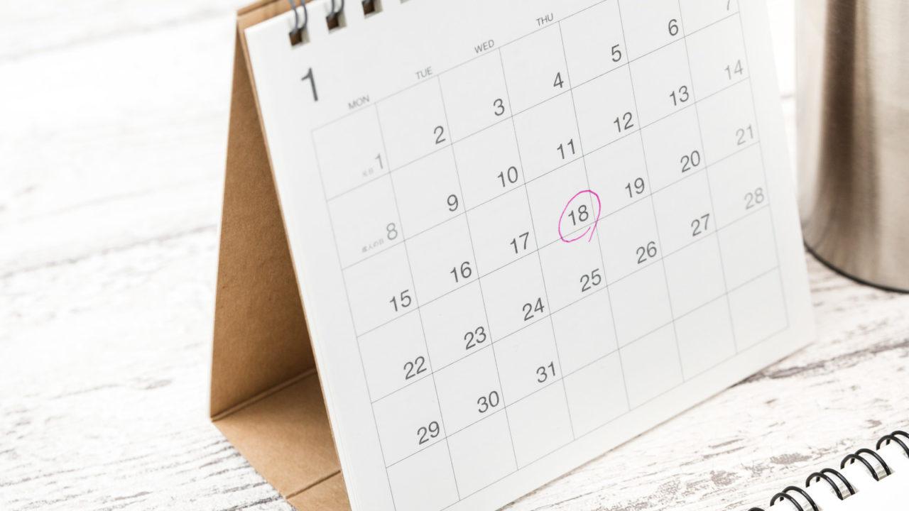 六曜(大安/仏滅/先勝/友引/先負/赤口)の意味・読み方とは?葬式/結婚式はいつがよい?
