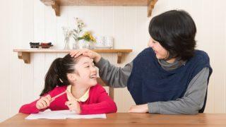 シンママ(新ママ)の意味とは?仕事はどんな傾向で手当・再婚率は?