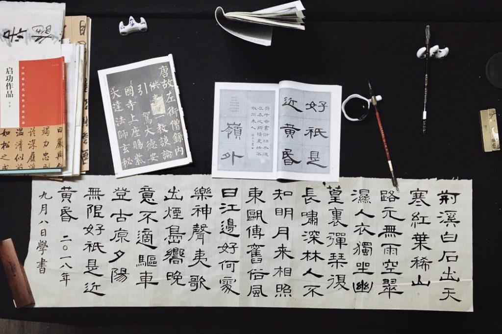 ごろつきの意味とは?語源(由来)や類語は何?漢字や英語表記も!
