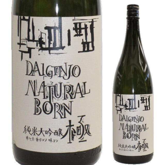 ナチュラルボーンの意味とは?武藤/日本酒/天然との関係は?英語が語源?