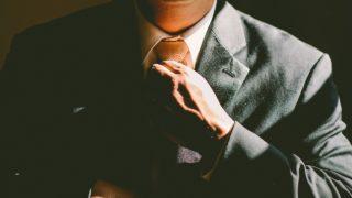 出向の意味とは?派遣や転籍との違いや給料の差は?左遷や出世に関係?