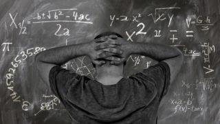 惰性の意味とは?慣性や妥協との違いは何?類語や反対語も紹介!