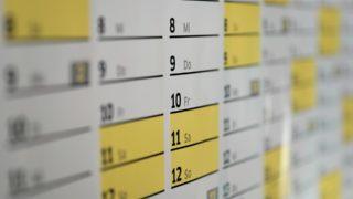 祭日と祝日の違いは何?同じ意味なの?一覧表で超分かりやすく解説!